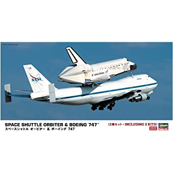 Hasegawa 1//200 Space Shuttle Orbiter With Boosters NEW Model Kit