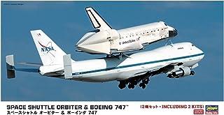 ハセガワ 1/200 宇宙シリーズ スペースシャトル オービター&ボーイング747