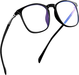 blue light blocking glasses women-FEIDU blue light glasses for men 8001