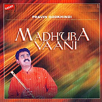 Madhura Vaani - Daasara Krithis