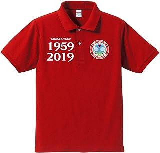 【名入れオリジナルポロシャツ】還暦祝い赤いポロ アイラブバトミントン(プレゼントラッピング付)クリエイティ