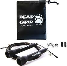 BEAR GRIP - Beste springtouw, verstelbare 10ft kabel, (stalen ballagermechanisme) voor cardio, boksen, MMA, Crossfit met g...