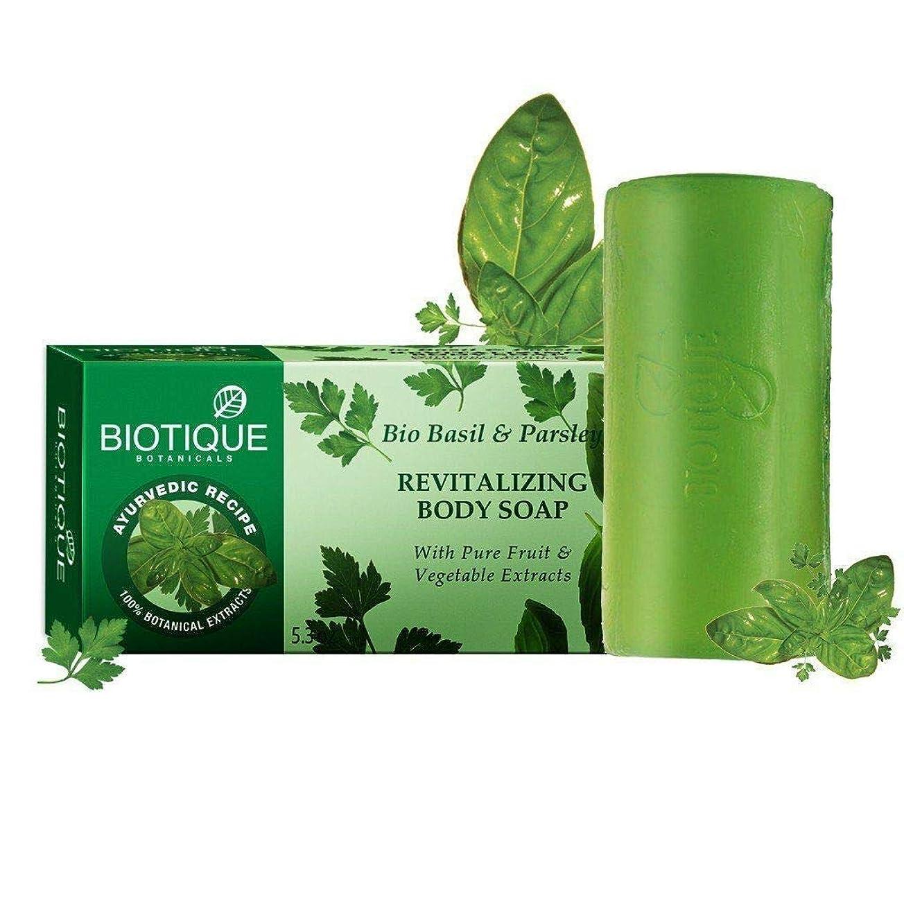 冷える愛国的なドアBiotique Bio Basil And Parsley Revitalizing Body Soap 150g (Pack of 2) Biotiqueバイオバジルとパセリの活性化ボディソープ