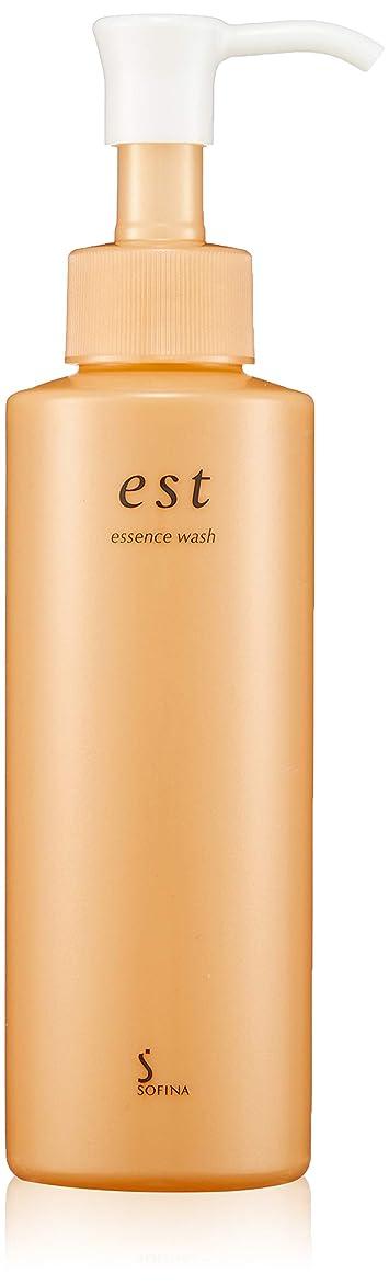 カストディアンメタルライン海藻est(エスト) エスト エッセンス ウォッシュ 洗顔料