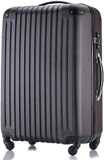 e83b60785b Amazon.co.jp: ブラウン - スーツケース / スーツケース・トラベルバッグ ...