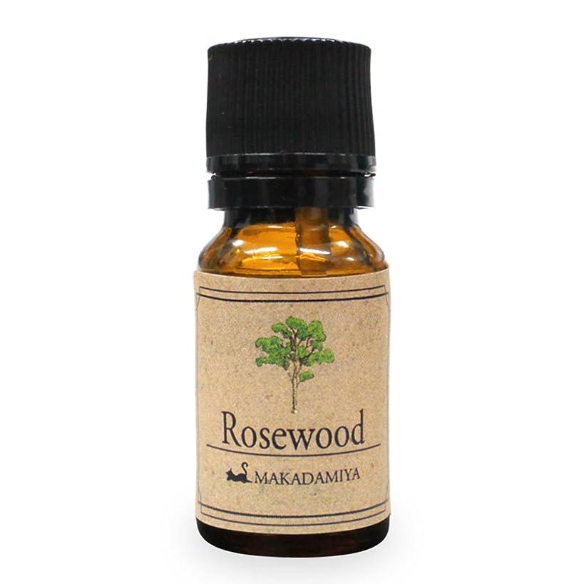 持つ寛解大統領ローズウッド10ml 天然100%植物性 エッセンシャルオイル(精油) アロマオイル アロママッサージ aroma Rosewood