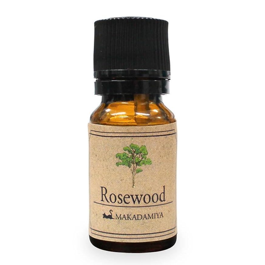 テメリティ大使チケットローズウッド10ml 天然100%植物性 エッセンシャルオイル(精油) アロマオイル アロママッサージ aroma Rosewood
