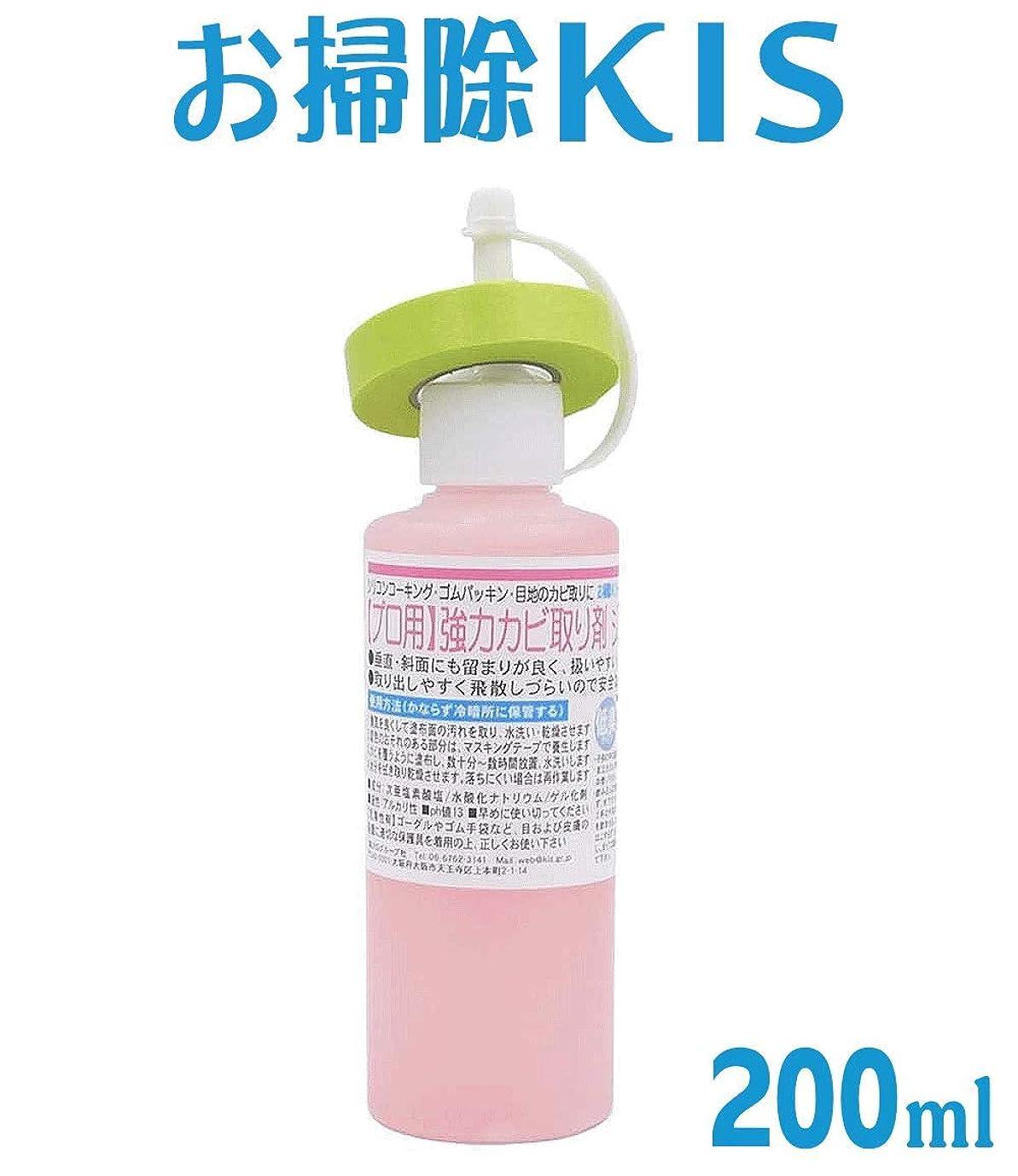 天皇データ好きであるプロ用カビ取りジェル200g 業務用カビ取り剤 カビ取り 高濃度ジェル 浴室 風呂 ゴムパッキン
