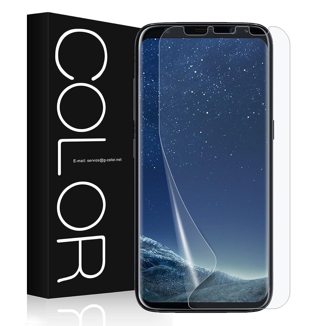 ブランクイノセンス強度Galaxy S8+ フィルム G-Color Galaxy S8 Plus フィルム 全面保護 気泡ゼロ ケースに干渉せず 非ガラスフィルム 貼り直しができる Samsung Galaxy S8+/S8 Plus 対応 6.2インチ 透明ケース付き (TPU保護フィルム)