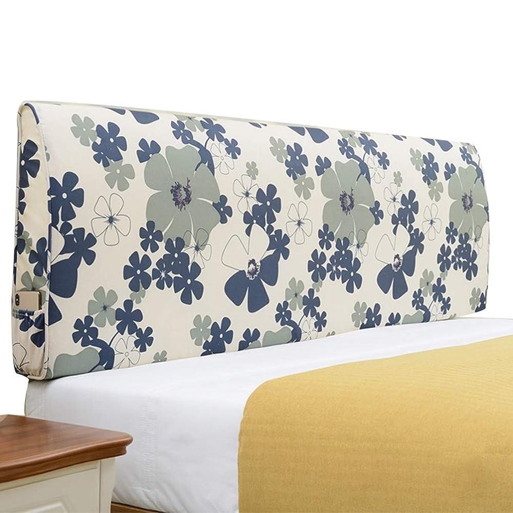 タヒチペルメル降ろすLINLINZ クションベッドの背もたれ サイドポケット金属ジッパー掃除が簡単しわになりにくい伸縮性が良い耐摩耗性、8色、12サイズ (Color : B, Size : 120X10X55cm)