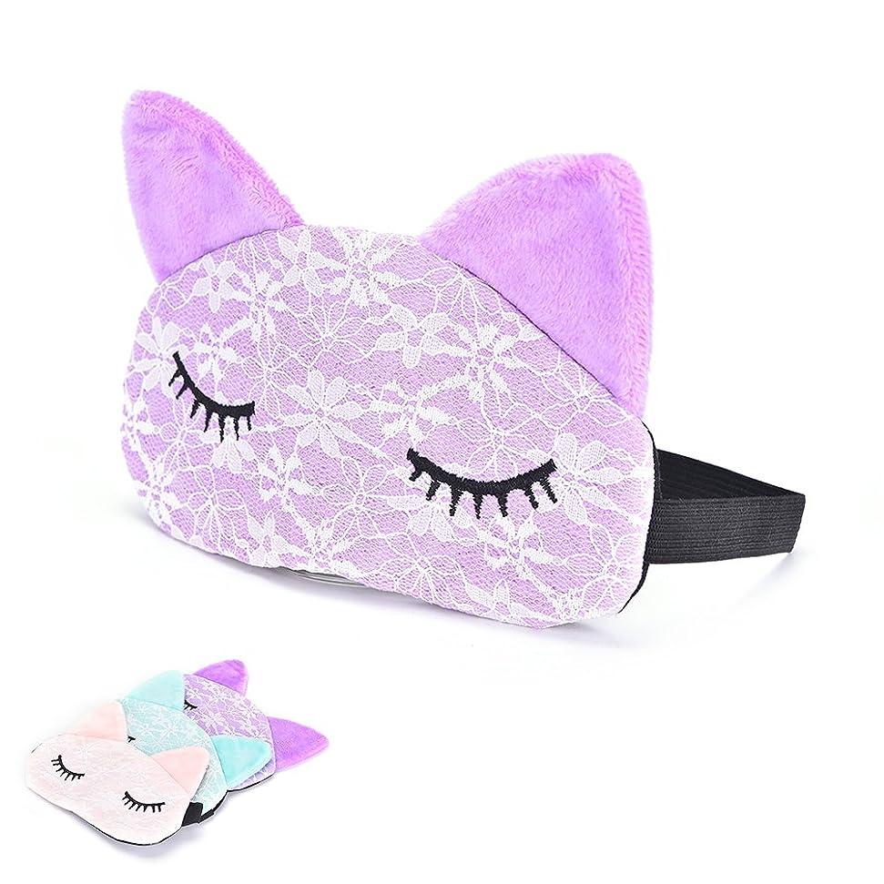 議題素晴らしき光沢のあるNOTE 漫画のレースアイシェード睡眠マスクカバーアイアイパッチ目隠しをシールドするためにかわいい猫アイマスクカバーケアツール