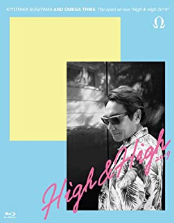 "The open air live ""High & High 2019""【Blu-ray】初回限定盤"