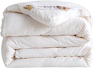 Feather Trooster Ultra Soft Hypoallergeen Beddengoed Zachte Comfortabele Medium Warmte Voor Alle Seizoenen(1.8x2.2m(71x87i...
