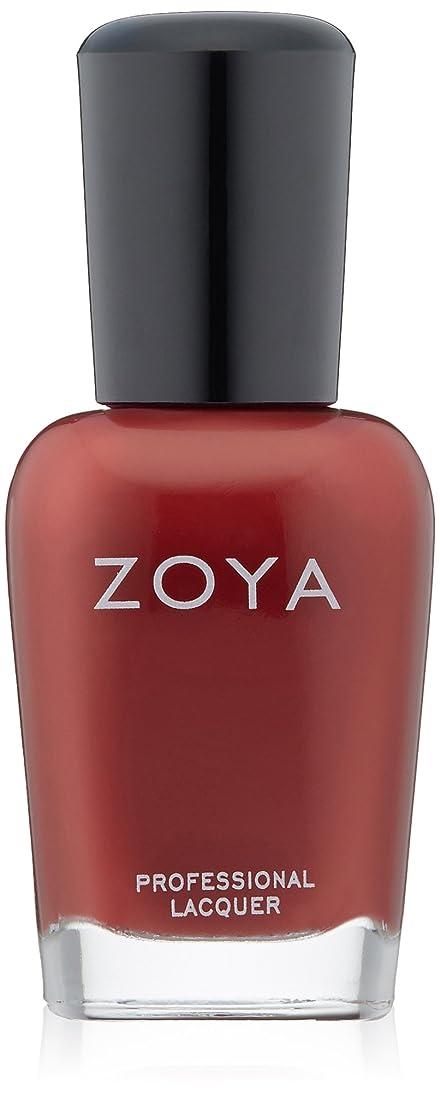 テクニカル単調な確かにZOYA ゾーヤ ネイルカラー ZP685 PEPPER ペッパー 15ml  2013年秋CASHMERES 2013FALL Collection ブリックレッド マット 爪にやさしいネイルラッカーマニキュア