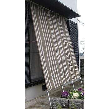 サンシェード洋風タテス(伸縮式アジャスター付ポール) 約W200×H260~300cm用