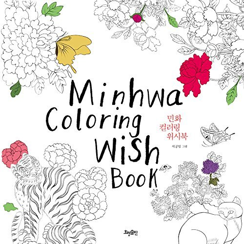 Winhwa Coloring Wish Book