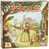 生産体制の変遷が楽しい「村の人生」ボードゲームレビュー