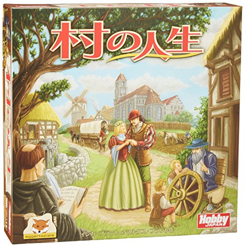 Life Japanese version of the village (japan import)