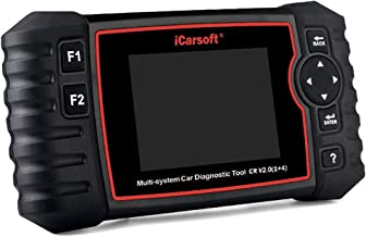iCarsoft CR V2.0(1+4) Diagnostic Scan Tool for Multi-Brand Vehicles (5 Vehicle Choices) +Oil Reset +EPB+BMS+DPF+SAS+ETC+BLD+INJ