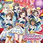 【ジャケ柄ステッカー付き】 THE IDOLM@STER CINDERELLA GIRLS STARLIGHT MASTER GOLD RUSH! 07 Wish you Happiness!!! CD