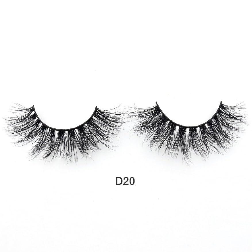 提供された虐殺道徳の(D20) Visofree Eyelashes 3D Mink Lashes Luxury Hand Made Mink Eyelashes Medium Volume Cruelty Free Mink False Eyelashes Upper Lashes