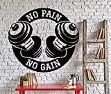 stickers muraux salle Haltères de sport de musculation sans douleur sans gain