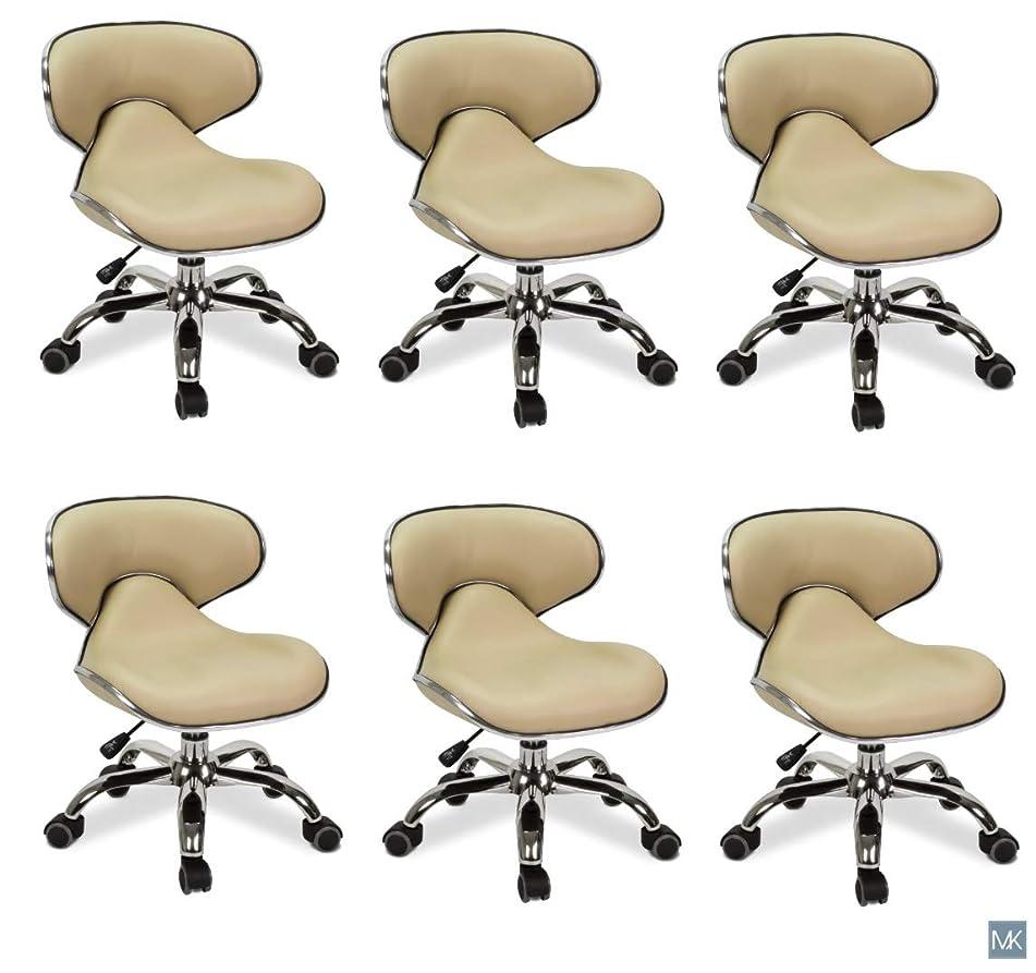 MAYAKOBA SET OF 6 Nail Salon Pedicure Stool UMI CREAM Pedicure Chair Short Adjustable Comfort Pneumatic Pump Salon Furniture & Equipment
