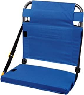 Stadium Seat with Back Support and Cushion