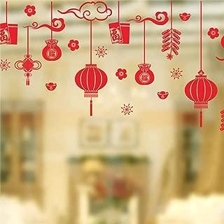 DFCYT Pegatinas de pared de año nuevo lunar, calcomanías de linterna de fuegos artificiales del festival de primavera chino, para escaparates de tiendas, decoración de sala de estar, mural