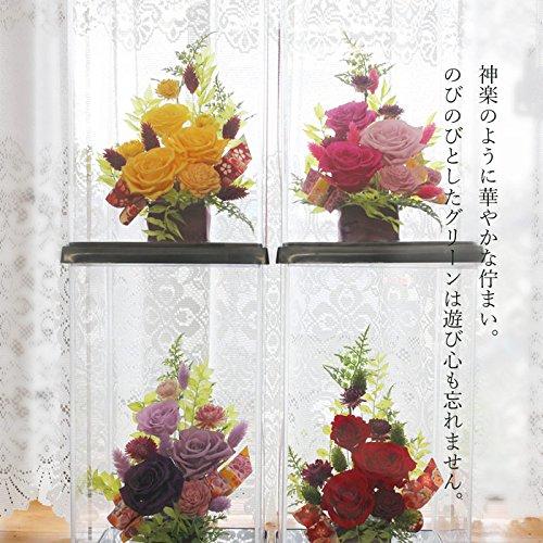 サウンドアレンジ神楽箱(黄金花)プリザーブドフラワー母の日花束誕生日プレゼント花ギフトケース還暦祝い退職祝い