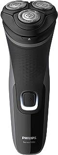 【Amazon.co.jp限定】【2020年モデル】 フィリップス 1000シリーズ 電気シェーバー ・シャープな剃り味・27枚刃・パワーカット刃・ トリマー付・丸洗い可・S1231/41