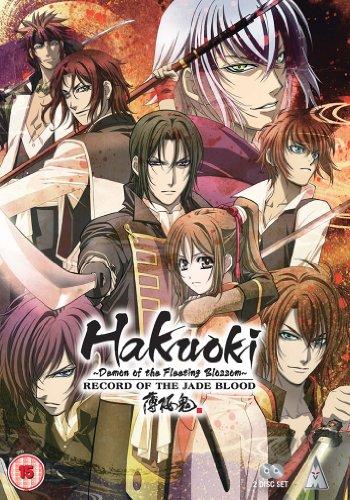 Hakuoki Series 2 Collection [DVD-AUDIO] [DVD-AUDIO]