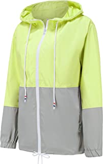 LOMON Women's Lightweight Waterproof Raincoat Active Outdoor Windproof Hooded Rain Jacket