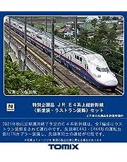 TOMIX Nゲージ 特別企画品 JR E4系 上越新幹線 新塗装 ラストラン装飾 セット 97947 鉄道模型 電車 白