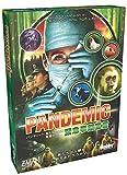 パンデミック:緊急事態宣言 (Pandemic: State of Emergency) 日本語版 ボードゲーム