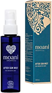 moani organics(モアニ・オーガニクス) AFTER SUN MIST アフターサンミスト 保湿化粧水ミスト 100mL