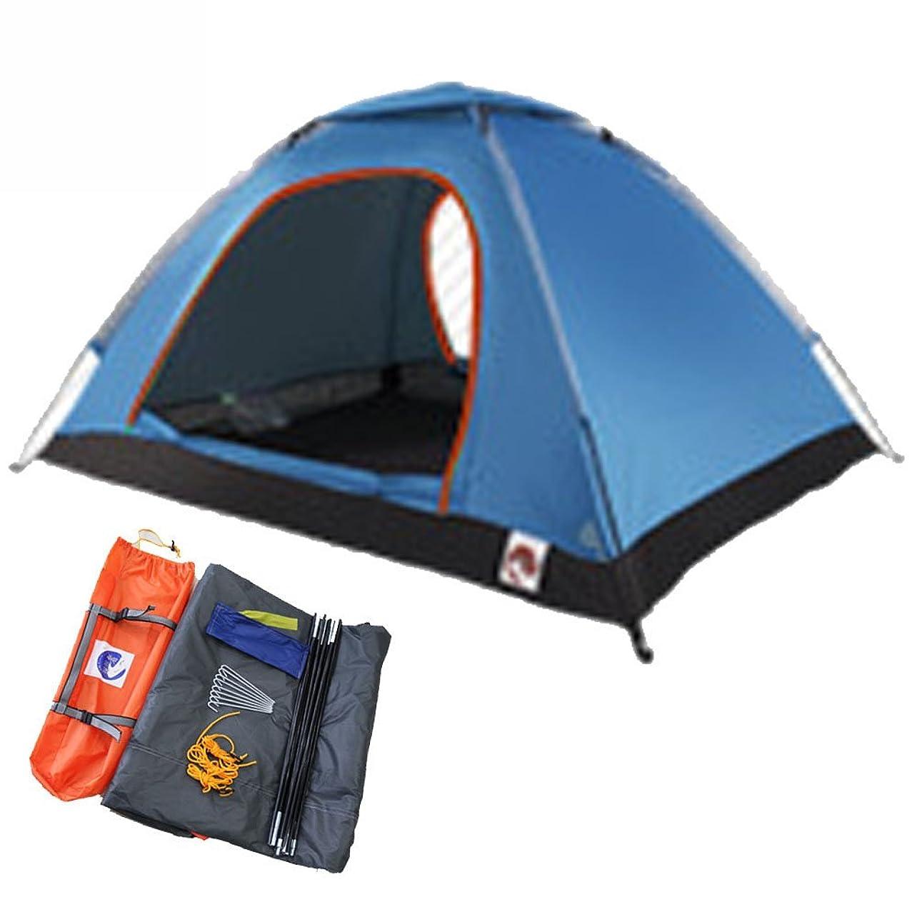 ローラー不潔単語5W テントワンタッチ 1~2人用 サンシェードテント ロープ ペグ 付き 軽量 アウトドア キャンプ用品 簡単 設営 二層構造 高通気性 防雨 防風 防災 折りたたみ 紫外線カット 3カラー 200×150×110cm