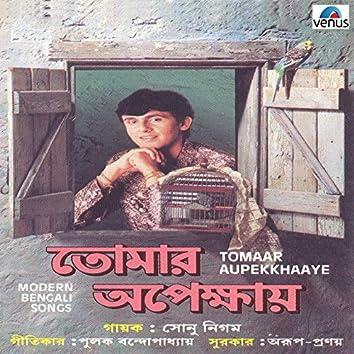 Tomaar Aupekkhaaye