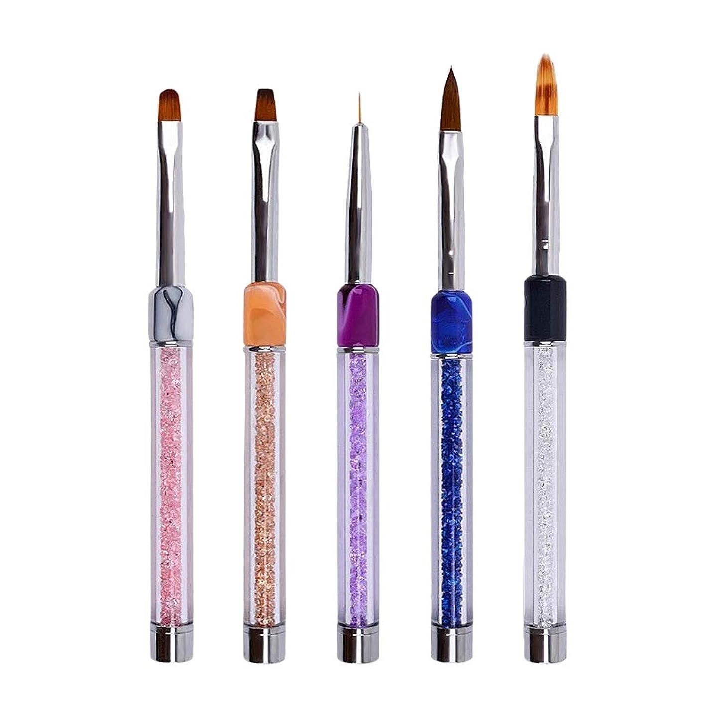 フォーラムハグテーブルを設定するB Blesiya 5本 ネイルアートペン ネイルブラシ UVジェル プロ ネイルサロン