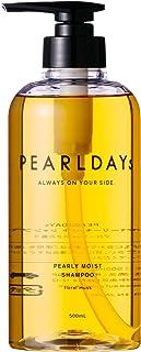 PEARLDAYs パーリーモイスト シャンプー 500ml (パールデイズ) 髪ツヤ 真珠エキス オーガニックアルガンオイル コラーゲン エイジングケア ダメージヘア