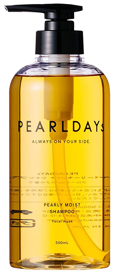 役に立たない泥だらけ依存するPEARLDAYs パーリーモイスト シャンプー 500ml (パールデイズ) 髪ツヤ 真珠エキス オーガニックアルガンオイル コラーゲン エイジングケア ダメージヘア ノンシリコン