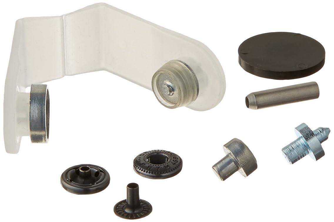 Dritz 33703 Mini Anorak Snaps & Tools Kit, Black Oxy, 12mm 10-Sets