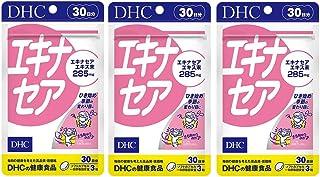 3個セット DHC エキナセア 30日分