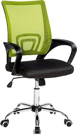 Amazon.es: sillas oficina segunda mano: Hogar y cocina