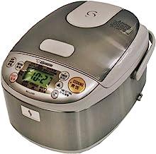 Microcomputer-Reiskocher NS-LLH05-XA AC220-230V%¶ÝÏ% 50/6