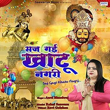 Saj Gayi Khatu Nagri