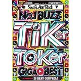 洋楽DVD 4枚組 160曲 ALLフルPV TikTok ギガベスト No.1 Buzz Tiker Toker Giga Best - DJ Beat Controls 4DVD 他では未収録 どこよりも新しすぎる TikTok ベスト