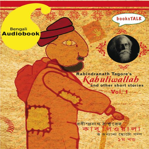 Kabuliwallah and Other Stories, Volume 1 cover art