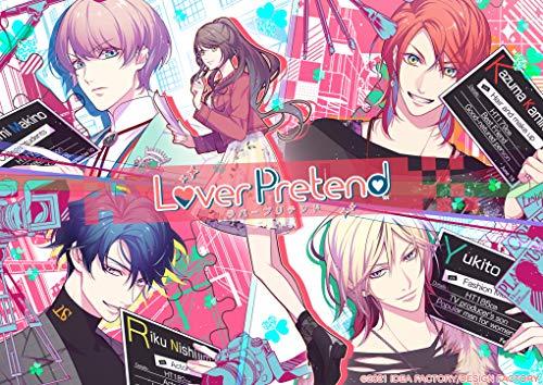 LoverPretend 予約特典(ドラマCD) 付