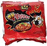 Samyang Hot chicken stir fried ramen noodle (2X Spicy 5 pk)